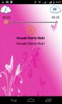 Urdu Romantic Shayari screenshot 6/6
