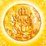 Gayatri Mantraa screenshot 1/4