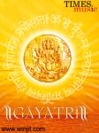 Gayatri Mantraa screenshot 2/4