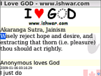 I Love GOD screenshot 1/1