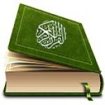 Holy Quran MP3 screenshot 1/5
