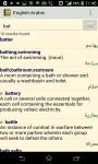 English Arabic Translator screenshot 1/3
