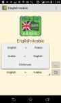 English Arabic Translator screenshot 3/3