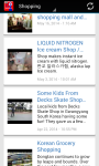 Korea Go screenshot 2/4