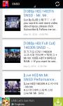 Korea Go screenshot 3/4