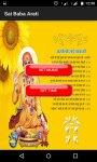 Sai Baba Aarti Fre screenshot 3/4