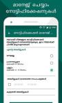 Malayalam News India - Samayam screenshot 5/6