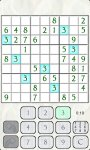 Sudoku game with solver screenshot 3/5