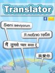 Twist Translator screenshot 1/4