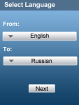 Twist Translator screenshot 2/4