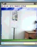 webcam screenshot 1/1