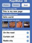 PageMaker screenshot 1/1