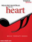 Healing Mantras For Heart screenshot 2/4
