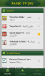 Arabic TV Live screenshot 1/5