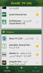 Arabic TV Live screenshot 2/5