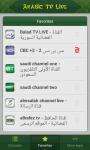 Arabic TV Live screenshot 3/5