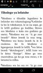 THE BIBLE in Tswana screenshot 1/3