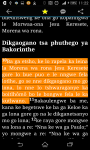 THE BIBLE in Tswana screenshot 2/3