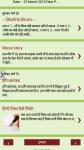 Hindi Stories 3 screenshot 2/6
