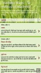 Hindi Stories 3 screenshot 5/6