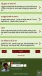 Hindi Stories 3 screenshot 6/6