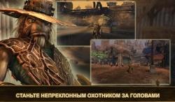 Oddworld Strangers Wrath2 plus screenshot 1/6