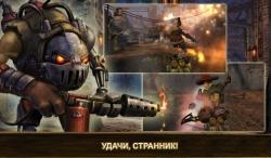 Oddworld Strangers Wrath2 plus screenshot 2/6