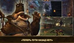 Oddworld Strangers Wrath2 plus screenshot 3/6