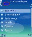 RssNews - Personal Mobile Newspaper screenshot 1/1