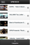 Pinoy Videoke screenshot 2/4