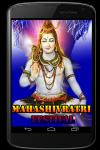 Mahashivratri Festival screenshot 1/3