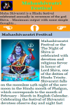 Mahashivratri Festival screenshot 3/3
