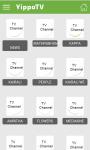 Yippo Malayalam TV screenshot 3/6