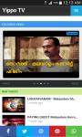 Yippo Malayalam TV screenshot 5/6