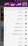 Al3abMizo Games screenshot 2/6