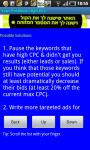 AdWords Advisor Booklet screenshot 2/2