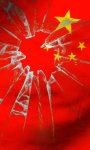 China flag free screenshot 1/5
