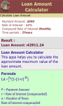Loan Amount Calculator screenshot 3/3
