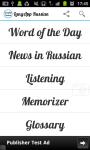 LangApp Russian screenshot 1/5