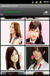 Japanese Artist Picture Gallery screenshot 2/6