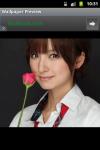 Japanese Artist Picture Gallery screenshot 3/6