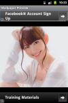 Japanese Artist Picture Gallery screenshot 5/6