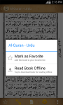 Quran - Read and Learn Offline screenshot 3/6