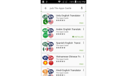 English Malay Translator screenshot 1/5