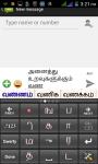 Tamil PaniniKeypad IME screenshot 1/6