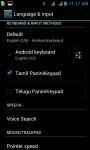 Tamil PaniniKeypad IME screenshot 3/6