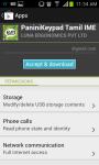 Tamil PaniniKeypad IME screenshot 6/6