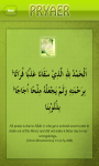 Allah o Akbar free screenshot 6/6