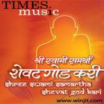 Swami Samarth Akkalkot screenshot 1/2