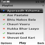 Swami Samarth Akkalkot screenshot 2/2